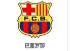 巴萨2-0客胜十人黄潜终结联赛两连平 梅西 苏亚雷斯破门