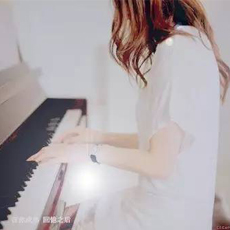 钢琴老师的选择影响孩子的一生