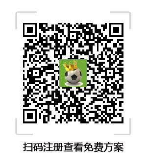 【原创】竞彩篮球周五308推荐:步行者客场赢球赢盘