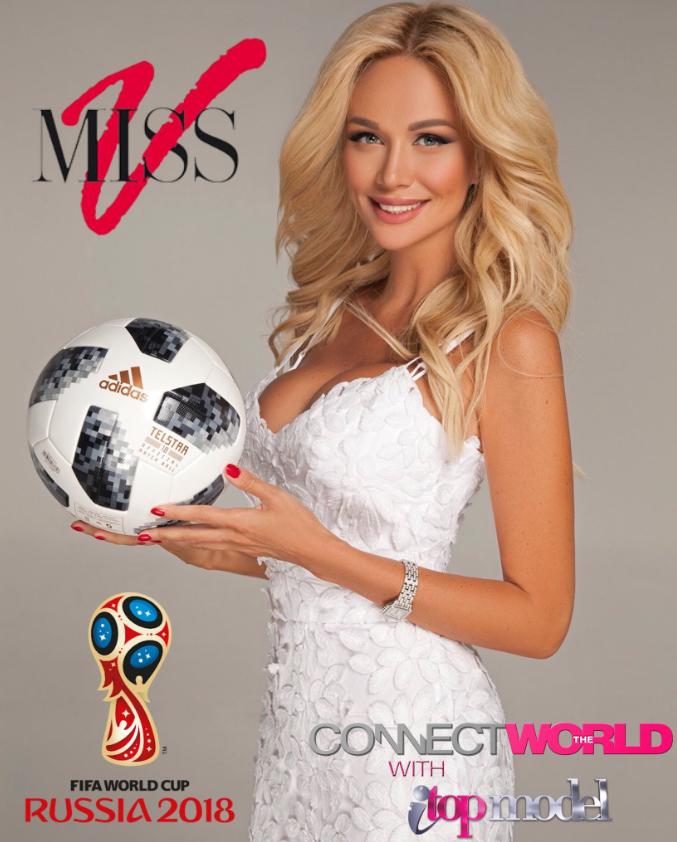 俄罗斯世界杯形象大使邀您共赏世界杯
