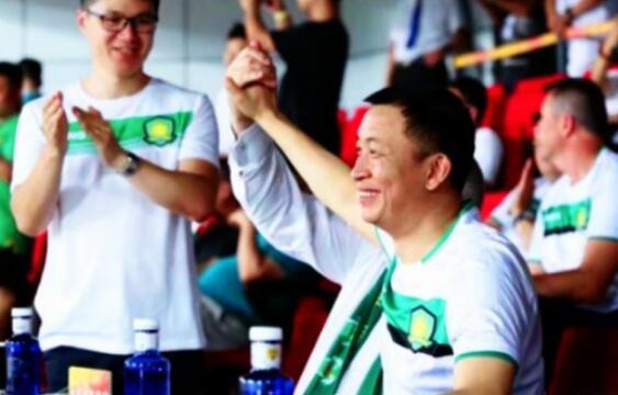 国安董事长:赛季末会对得起北京城的球迷