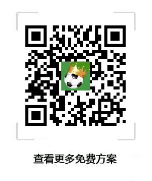 【原创】胜负彩032期分析:蓝月亮强势胜出 拜仁多特不稳