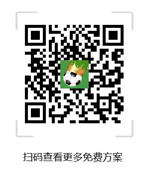 【原创】胜负彩060期分析:蓝月亮客场饮红酒 红魔鏖战切尔西