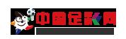 中国足彩网
