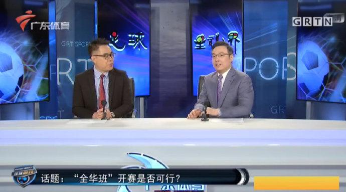 粤媒:外援外教难归队,中超开赛遥遥无期